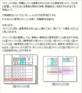 matrics.JPG